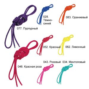 Скакалка 301509 0001-58 Gym rope (Nylon) Chacott